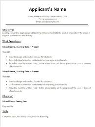 Resume Format Zip File Download Luxury Free Samples 50 Microsoft Word Of Related Post