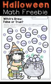 Halloween Multiplication Worksheets 4th Grade by Halloween Math Activities Primary Theme Park