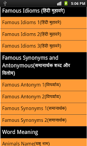 english hindi grammer book android apps on google play