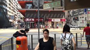 100 Exit C From MTR AUSEWAY BAY STATION To Yesinn Auseway Bay