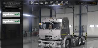 KamAZ-5360 / 5480 / 6460-73 Truck V1.0 - ATS Mod | American Truck ... Maz Kamaz Gaz Trucks Farming Simulator 2015 15 Ls Mods Kamaz 5460 Tractor Truck 2010 3d Model Hum3d Kamaz Tandem Ets 2 Youtube 4326 43118 6350 65221 V10 Truck Mod Ets2 Mod Kamaz65228 8x8 V1 Spintires Mudrunner Azerbaijan Army 6x6 Truck Pictured In Gobustan Photography 5410 For Euro 6460 6522 121 Mods Simulator Autobagi Concrete Mixer Trucks Man Tgx Custom By Interior Modailt Gasfueled Successfully Completes All Seven Stages Of