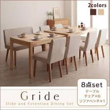 8 Piece Dining Set Table Chairs X 6 Bench 1 Chair Sliding Natural Wood Simple Modern