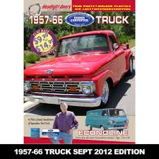 Dennis Carpenter Truck Parts Catalogs | Dennis Carpenter Ford ... Ford Truck Idenfication Guide Okay Weve Cided We Want A 55 Resultado De Imagem Para Ford F100 1970 Importada Trucks Flashback F10039s Steering Column Parts All Associated New For Sale In Texas 7th And Pattison 1956 Lost Wages Grille Grilles Trim Car Vintage Pickups Searcy Ar Bf Exclusive Short Bed Arrivals Of Whole Trucksparts Dennis Carpenter Catalogs F600 Grain Cart My Truck Pictures Pinterest And Helpful Hints Pagesthis Page Will Contain