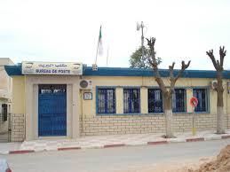 bureau de post bureau de poste à tachouda wilaya de setif sétif