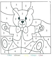 Color By Number Free Printables Plus Printable Pages Addition Coloring