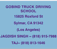 Photos For Gobind Truck Driving School - Yelp Coastal Transport Co Inc Careers Ctda California Truck Driving Academy Committed To Superior Cdl School Los Angeles Ca Veteran Traing Golden Pacific 141 N Chester Ave Bakersfield Drivejbhuntcom Over The Road Jobs At Jb Hunt Ferrari 32 Steinway St Astoria Ny 11103 Ypcom Tga Attend A Professional Truckdriver September 2017 Reverie Bbq Home Dalys 2314 Peachtree Industrial Blvd Buford Toro Of 321 W 135th 90061 Port Truck Drivers Loading Up On Wagetheft Cases Program Spotlight Youtube
