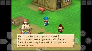 ppssxx psx emulator screenshot 1