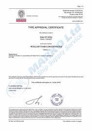 bureau veritas valenciennes сертификаты марко лтд сертификаты качества