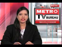 bureau metro metro tv bureau bulletin 2pm