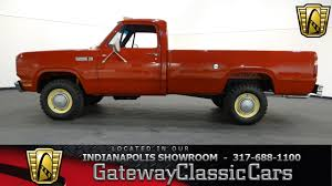 1978 Dodge D200 Power Wagon - Gateway Classic Cars Indianapolis ... Just A Car Guy I Just Learned Of Dodge Trucks Ive Never Heard Bangshiftcom 1978 W100 Powerwagon Lot Shots Find The Week Aspen Rt Onallcylinders The Classic Pickup Truck Buyers Guide Drive Starter Relay 3874950 Date 468 Van Omni Nos Dodge Truck 51978 Mopar Lil Red Express Faceplate Bezel Free With Excellent Parts And Accsories Amazoncom Ford F150kevin W Lmc Life Steel Body Patch Panels 197280 197480 American History First In America Cj Pony 197879 Fan Favorite Hemmings