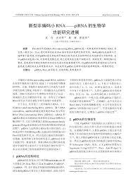 si鑒e social allianz si鑒e du pcf 100 images 論中國古代藏書家的定義以明代為例a