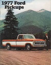 1977 Pickup Ford Truck Sales Brochure