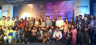 Creativity Branding Passion Awards More At PromaxBDA