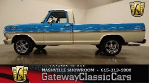 100 1972 Ford Truck Parts F100 Gateway Classic CarsNashville420 YouTube
