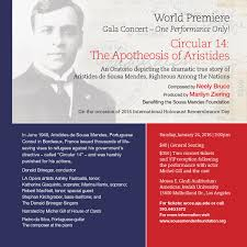 January 2016 Los Angeles Events Sousa Mendes Foundation