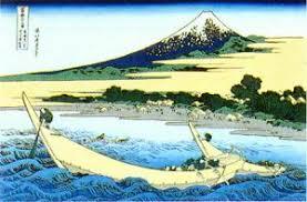 Famous Japanese Floating Art Titled