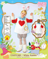 Amazon.com: Disney Alice In Wonderland White Rabbit Child Costume ... Book Fest And White Rabbit Food Truck Youtube Your Jaw Will Drop At This Six Pound Burrito From Foodgloryy Foodgloryy Instagram Photos Videos Download Camden Martinique On Twitter Its Wednesday Dont First Year Vendors Vegas Seven Restaurants In Krakow Supreme Guide To Eat Delicious Wherabbitfoodtruck Hash Tags Deskgram Hal Cartstyle Chicken And Rice With Yogurt Sauce A Family Graphic Design Archives Logo Poutine Wikipedia
