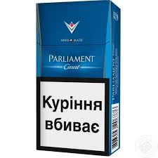 16 best Parliament Cigarettes images on Pinterest