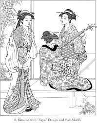 Creative Haven Japanese Kimono Designs Coloring Book Dover Publications