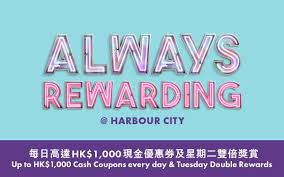 Harbour City Amazon Music Unlimited Renewing 196month For Prime Patagonia Promo Code Free Shipping The Grand Hotel Fitness Instructor Discounts Activewear Coupon Codes Joma Sport Offer Discount To Clubs Scottish Athletics Save Up 25 Off Sitewide During Macys Black Friday In July Romwe January 2019 Hawaiian Coffee Company Boston Pizza Kailua Coupons Exquisite Crystals Wapisa Malbec 2017 Nomadik Review Code 2018 Subscription Box Spc Student Deals And Altrec Coupon 20 Trivia Crack