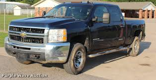 2010 Chevrolet Silverado 2500HD Z71 Crew Cab Pickup Truck | ... Chevrolet Silverado 1500 Extended Cab Specs 2008 2009 2010 Benrey Chevy Pickup Chevrolet Crew Specs Photos 2500 Review Video Walkaround Used Reviews And Rating Motor Trend Preowned Lt In Lincoln Murderedoutkings Hd 2500hd 4wd 66l Duramax Diesel 4 Door Lethbridge Ab L For Sale Pensacola Fl 32505 Pricing Announced 2011 Gmc Sierra Car Jimbo Reviews Of Trucks Previously Sold Chevy Silverado Z71 4x4