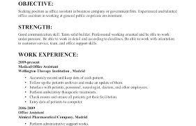 Good Resume Objectives Generic Objective Samples General Download