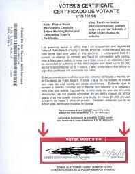 Formato De Carta Responsiva Para Imprimir