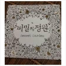 Secret Garden Coloring Book Price Harga In Malaysia