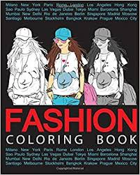 Amazon FASHION COLORING BOOK