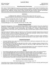 Retail Management Certificate Collection Of Manager Resume