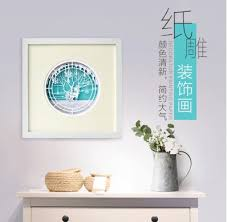 Paper Carving Wall Decoration Paintings Bedroom Decorations
