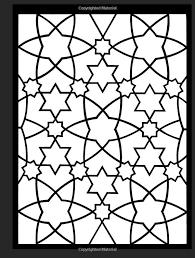 10aaf58480ffbd44b9e0aa69b8c6c85a 600x791 Islamic PatternsGeometric PatternsPrint PatternsArabic PatternColoring PagesColoring BooksIslamic
