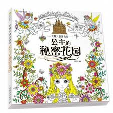 Princess Secret Garden Coloring Book Children Adult Relieve Stress Kill Time Graffiti Painting Drawing Antistress