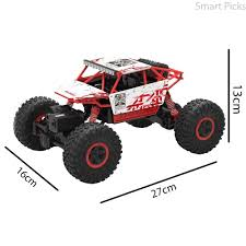 Buy Smart Picks 1:18 Rechargeable 4Wd Rally Car Rock Crawling R/C ... Webby Remote Controlled Rock Crawler Monster Truck Blue Buy Mousepotato Off Road Race 4wd 24ghz Worlds Faest Gets 264 Feet Per Gallon Wired 10 Genius Cversions Remo 1631 116 24g 40kmh Brushed Offroad Bigfoot Smax Go Smart Wheels Vtech Epic Monster Bugatti 4x4 Adventure Mudding And Christmas Buyers Guide Best Control Cars 2017 Picks Rechargeable 4wd 24 Ghz Rally Car Turned Truck Offroad Monsters Smart Driving Truck Leading Edge Novelty Shop New Bright 115 Full Function Jam Grave