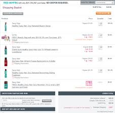 Ulta Shipping Code - Cincinnati Ohio Great Wolf Lodge Ulta Cyber Monday Sale Free 22piece Gift Advent Calendar On Free 10 Pc Lip Sampler With Any 75 Online Purchase 21 Days What I Just Bought At Ulta 3 By Linda Issuu Why Do So Many Coupon Sites Post Expired Promo Codes Hokivin Mens Long Sleeve Hoodie For 11 Ulta Beauty Coupons 100 Workingdaily Update September 2018 Cultures Health Coupons 20 Off Everything Coupon Is Having A Major Sale Before Black Friday 76 Items Under 5 Clearance Sale Get Shipping On Your Purchase Limit One Use Per Customer