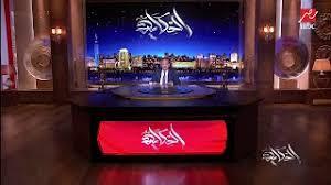 الناقد الرياضي أحمد جلال يشرح تفاصيل إخلاء نادي الزمالك بشكل