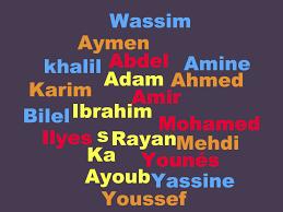 top 20 prénoms arabes garcons prénoms musulmans