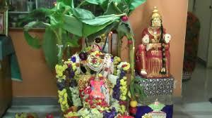Varalakshmi Vratham Decoration Ideas by Gowri And Ganesha Festival Decoration Youtube
