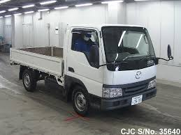 2005 Mazda Titan Truck For Sale | Stock No. 35640 | Japanese Used ... Mazda Pickup Truck For Sale In California Incredible 1986 Toyota Used Sale In Brookings Or Bernie Bishop 2016 Bt50 Xtr Ur White Mornington Titan Wikipedia 2005 Stock No 35640 Japanese Used 1974 Rotary Repu 13b 5 Speed Holley Carb 2017 Xt Hirider Silver 2010 Cx9 Plaistow Nh 03865 Leavitt Auto And Mazda Titan Mini Dump Truck Japan Surplus For Sale Uft Heavy New Addition 1977 Engine Morries 2002 B3000 Ds1 Owner Only 52k Miles Stk 1109a Inventory Angevaare Peterborough Dealership On