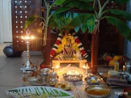 rangoli varalakshmi vratham regular www ikolam com