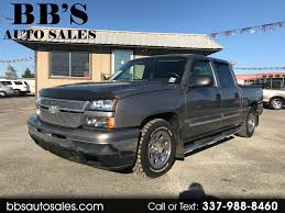 Used Cars For Sale Lafayette LA 70503 BB's Auto Sales New 2010 Ford F150 For Sale In Lafayette La 70503 Bbs Auto Sales Buy Here Pay 2007 Toyota Tundra Service Chevrolet Serving Crowley Breaux Bridge Used Car Factory Cars Trucks Dealership Information Old River Lake Charles Louisiana Hub City 2008 Gmc Sierra 1500 Caterpillar Ct660s Sale Price Us 71419 Year 2019 Silverado 2500hd Ltz Baton Rouge Cadillac