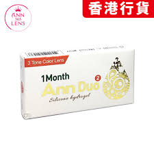 Buy Contact Lenses CooperFlex In Germany At Low Price With Delivery