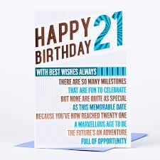 21 Birthday Wishes Funny