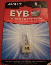 overhead projector bulb ebay