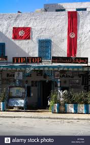 Tip Top, Restaurant. Sousse, Tunisia Stock Photo, Royalty Free ... Medan On The Move My Years Of Writing Dangerously Indonesia Sumatra Tip Top Restaurant Stock Photo Royalty Culinary A Travelers Tale Hotel Plaza Map The Best Places To Drink Outdoors In Bedstuy Restaurant Lince Lima Per Youtube Smiling Cartoon Silver Bars Caymancode Home Drinks With Obama At Bar Grill New Yorker Planning