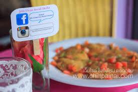 home cuisine มาย คอลเลคช น โฮม ค ยซ น my collection home cuisine