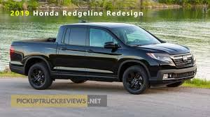 2019 Honda Ridgeline Redesign Specs And Prices   Pickup Truck ... Vw Amarok Ultimate 2015 Review Auto Express Jeep Comanche Compact Pickup Truck Youtube Focus2move World Best Selling Pick Up The Top 50 2017 Honda Ridgeline Road Test Drive Trucks Toprated For 2018 Edmunds New Review 2014 Toyota Tundra By Marty Bernstein Unbelievable Audi A Reviews Pict Of Price Concept And Vans Pickup Trucks All About Vans Pickups Lcvs Parkers Gmc Canyon 4x4 25l Extended Cab Truth About Cars 120 Amt 1992 Kit News Model 2004 Comparison Lovely Toyota And