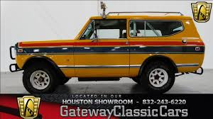 1977 International Harvester Scout II   Gateway Classic Cars   154-HOU 1947 Intertional Harvester Pickup Kens Toy Shelf 1110 Tractor Cstruction Plant Wiki Fandom S Series Wikipedia Scout Ii The Crittden Automotive Library 1961 Truck Model Sales Brochure Birds On A String Pedal Car 66 800 Sportop Trucks Hobbydb Women In Pick Ups By Phscollectcarworld Blog Post So You Want To Buy An Old I Know Do Talk Box 4200 Vt365 129 Miles An Old 1950s Era Model 180 Narr Flickr