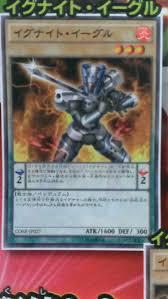 Destruction Rush Theme Deck by 905 Clash Of Rebellions Core Yu Gi Oh General Groundz