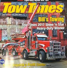 Suburban Towing Inc - Home | Facebook Fonotes Towblog Towing News Around The Web Now Thats A Pretty Car Dation Center In Louisville Ky Goodwill Cars To Work Woman Charged With Murder Of Tow Truck Driver Ram Trucks Oxmoor Chrysler Dodge Jeep Driver After Fatal Hitandrun Your Cars Just Been Towed What Star Simpsonville And Recovery 24hr Truck Buddys Wrecker Union City Tn Best 24 Hour Roadside Services Home Elite Service Portland Clackamas Jbphotogkys Most Teresting Flickr Photos Picssr Jones Automotive Llc Facebook